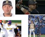 【小倉ボーイズから新たにプロ野球選手が誕生!!】オリックス・バファローズ/大下誠一郎選手